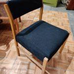 Chair_-_Beech_and_Black_Cloth.jpg
