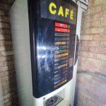 Cafe_Vending_Machine.jpg